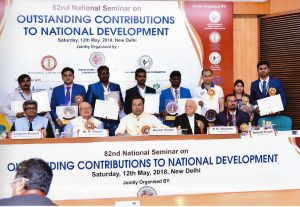 International Achievers Conference, Indian Economic Development and Research Association and All India AchieversFoundation, Kunal Guha, Sneha Gupta, Rich Webs